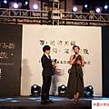 2015 12 15 陳潔儀 簽約 記者會 北京 (1)
