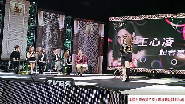2015 12  5 王心凌 記者會 (2)