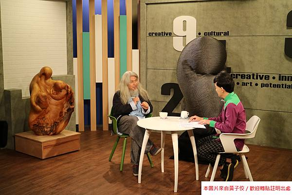 2015 12 29 刀斧演繹天人合一原生之美-康木祥 (3)