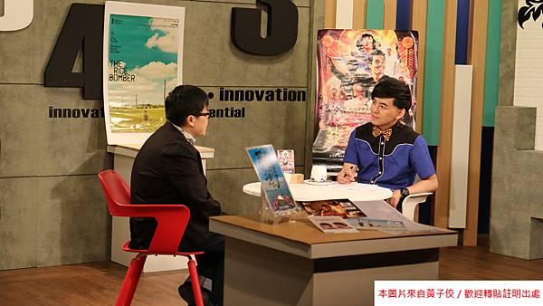 2015 12 28  勇敢製片人執著電影夢-葉如芬 (3)