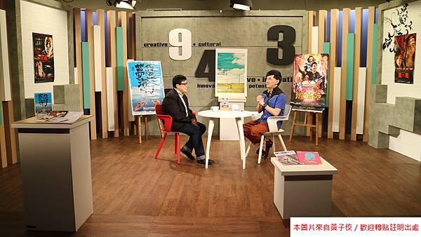 2015 12 28  勇敢製片人執著電影夢-葉如芬 (1)