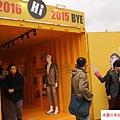 2015 12 30 貨櫃展 開展 (29)