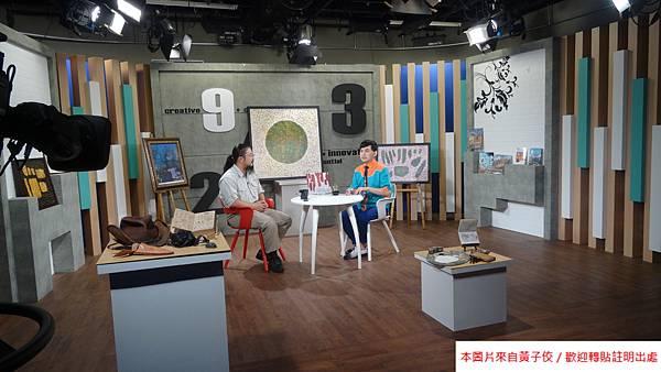 2015 9 29 遊歷世界探索藝術真義-陶天麟 (1)