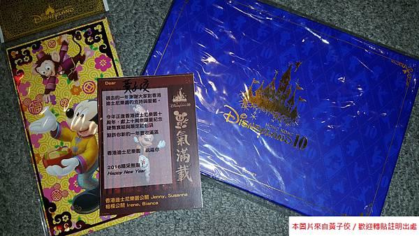 2016 香港迪士尼 (2)