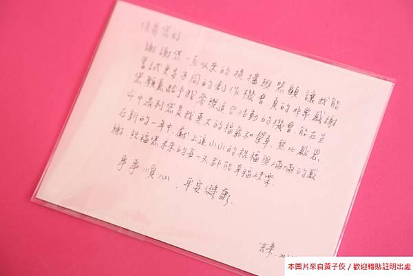 2016 劉芸柔 (2)