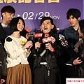 2016 2 17 猴年燈會開幕記者會 (37)