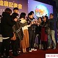 2016 2 17 猴年燈會開幕記者會 (35)