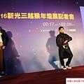 2016 2 17 猴年燈會開幕記者會 (32)