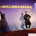 2016 2 17 猴年燈會開幕記者會 (31)