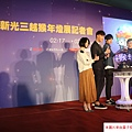 2016 2 17 猴年燈會開幕記者會 (26)