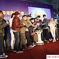 2016 2 17 猴年燈會開幕記者會 (23)