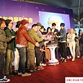 2016 2 17 猴年燈會開幕記者會 (22)