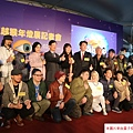2016 2 17 猴年燈會開幕記者會 (20)