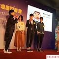 2016 2 17 猴年燈會開幕記者會 (15)