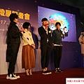 2016 2 17 猴年燈會開幕記者會 (14)