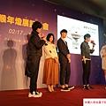 2016 2 17 猴年燈會開幕記者會 (12)