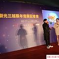 2016 2 17 猴年燈會開幕記者會 (10)