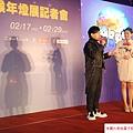 2016 2 17 猴年燈會開幕記者會 (9)