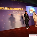 2016 2 17 猴年燈會開幕記者會 (8)