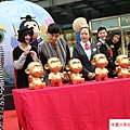 2016 3  2猴年燈會 台中開展 ( (15)