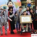 2016 3  2猴年燈會 台中開展 ( (10)