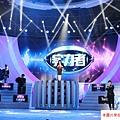2016 4 3 韓庚 與 開播記者會 (15)