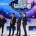 2016 4 3 韓庚 與 開播記者會 (14)