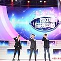 2016 4 3 韓庚 與 開播記者會 (10)