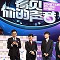 2016 4 3 韓庚 與 開播記者會 (9)