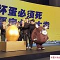 2015 11 23 壞蛋必須死 北京記者會 (1)