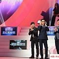 2016 4 10 楊宗緯 (9)