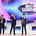 2016 4 10 楊宗緯 (1)