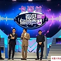2016 4 24 播出 費玉清 (2)