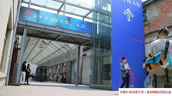 2016 4 20 文博會開幕記者會 影片拍攝 藝術銀行攤位導覽 TVBS訪問 (23)