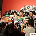 2016 4 20 深邃,台北開展記者會 (25)