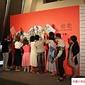 2016 4 20 深邃,台北開展記者會 (24)