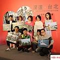2016 4 20 深邃,台北開展記者會 (23)