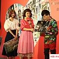 2016 4 20 深邃,台北開展記者會 (21)