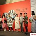 2016 4 20 深邃,台北開展記者會 (19)