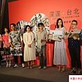 2016 4 20 深邃,台北開展記者會 (17)