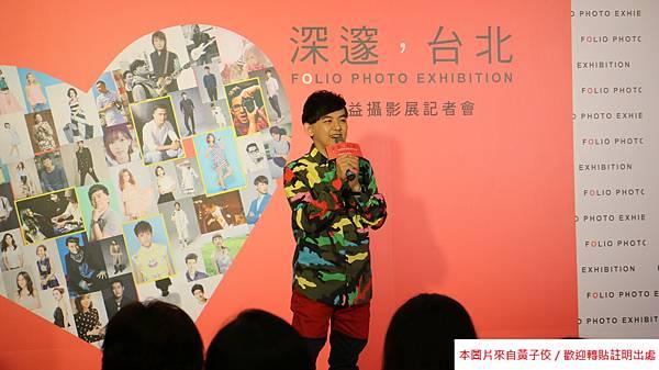 2016 4 20 深邃,台北開展記者會 (14)