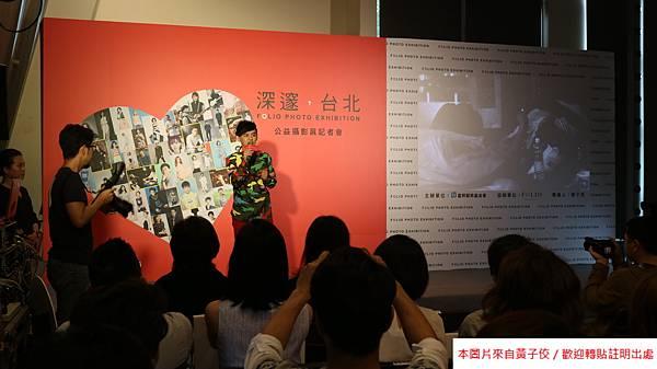 2016 4 20 深邃,台北開展記者會 (12)