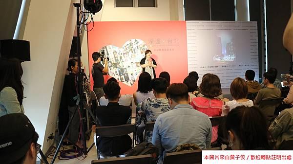 2016 4 20 深邃,台北開展記者會 (11)
