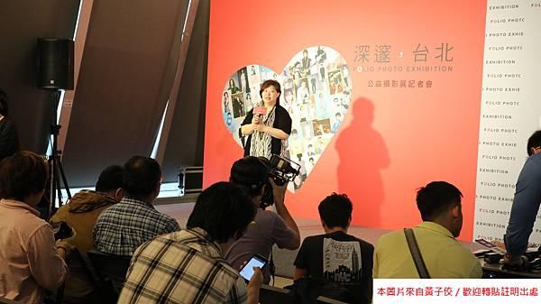 2016 4 20 深邃,台北開展記者會 (10)