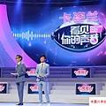 2016 5 29 容祖兒 (2)