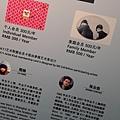 2016 612 上海K11 (43)