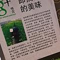 2016 612 上海K11 (58)