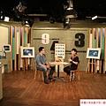 2016 8 15日光顯影沉浸靛藍純粹魅力-郭玠呈 (1)