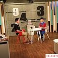 2016 8 22 青年導演紀實教改翻轉體制-楊逸帆 (2)