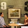 2016 8 30 憑筆到意水漾彩藝現詩意-蘇憲法 (3)